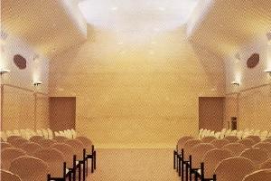 相模原市営斎場葬儀式場