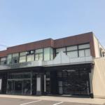 戸田葬祭場(戸田斎場) 総合案内