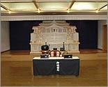 八富成田斎場葬儀式場