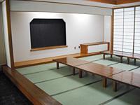東松山斎場和室待合室