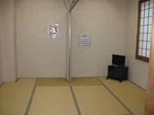 広域飯能斎場遺族控室