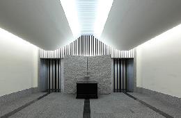 深丘園収骨室